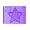 BLAHA1_90.stl Download free STL file Солдатские бляхи на 23 февраля (belt buckle) • Model to 3D print, shuranikishin