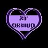 Corazon te quiero.stl Descargar archivo STL gratis DIA DE LA MADRE CORTANTES • Modelo para la impresión en 3D, Jordan1899
